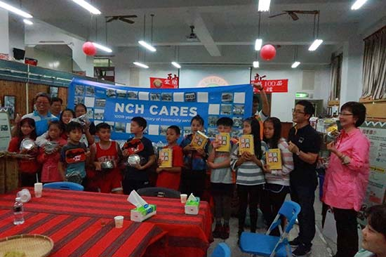 nchcares taiwan