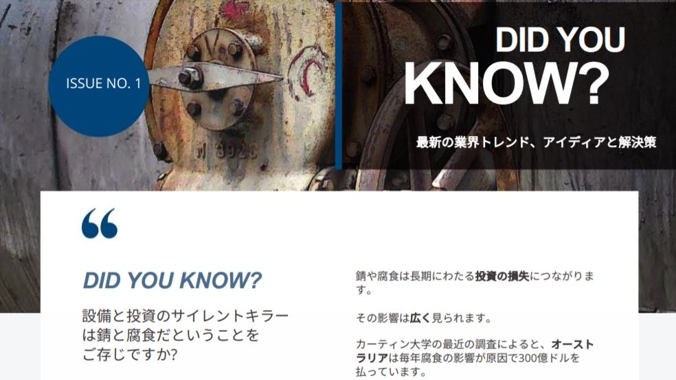 did you know 01