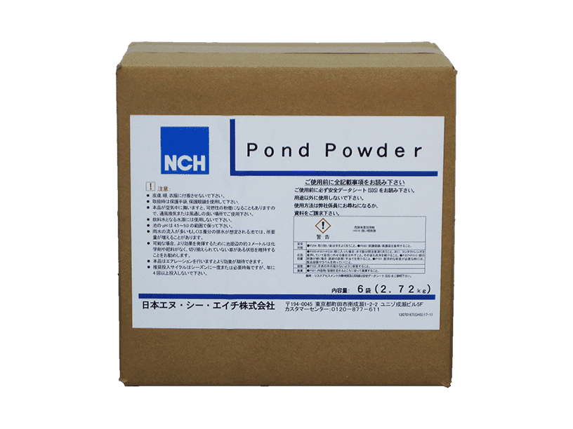 pond powder