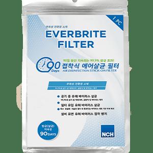 EVERBRITE FILTER